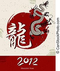 2012, år, dragon's