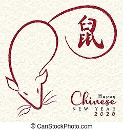 asiat, kinesisk, år, 2020, card, kunst, rotte, rød, nye