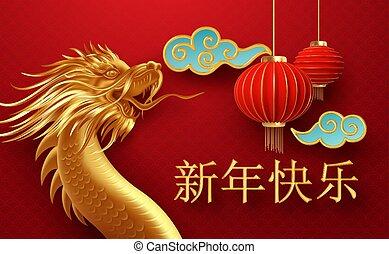 baggrund., år, drage, skabelon, glade, illustration, lanterner, year., oversættelse, hieroglyffer, vektor, nye, gylden, konstruktion, rød, kinesisk