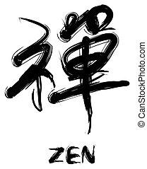 begreb, zen