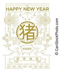 guld, kinesisk, gris, 2019, år, nye, beklæde, card