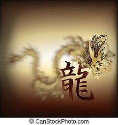 gylden, 2, closeup, kinesisk drage