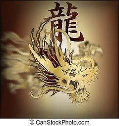 gylden, closeup, kinesisk drage