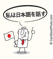 japansk, tal