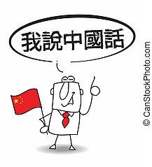 kinesisk, tal