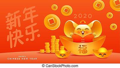 nye, kinesisk, card, mus, 2020, rotte, guld, år, arven
