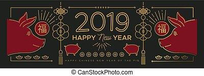 væv, guld, kinesisk, gris, 2019, år, nye, beklæde, banner