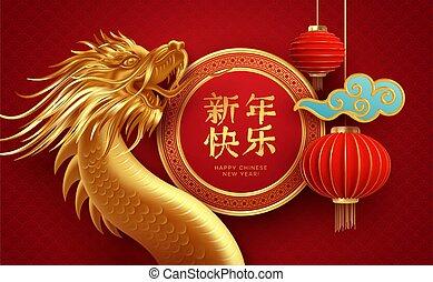 year., år, rød, baggrund., illustration, glade, vektor, drage, konstruktion, gylden, skabelon, nye, hieroglyffer, kinesisk, oversættelse, lanterner