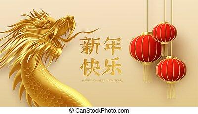 year., år, rød, baggrund., illustration, glade, vektor, drage, konstruktion, gylden, skabelon, nye, lys, hieroglyffer, kinesisk, oversættelse, lanterner